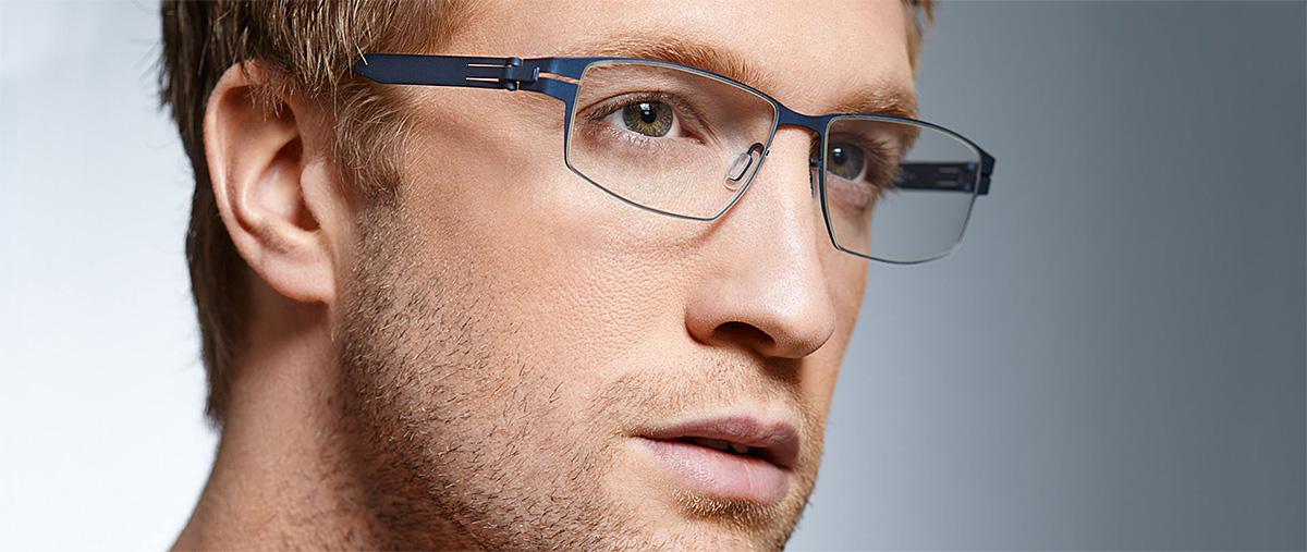 antirefleksni sloj na lećama - Bilić Vision